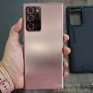 Dán mặt sau Galaxy Note 20. - dán dẻo trong hoặc nhám mờ